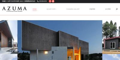 吾妻建築店株式会社の画像